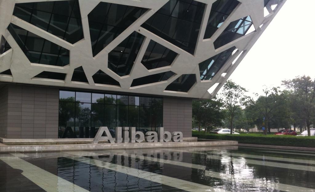 Alibaba campus